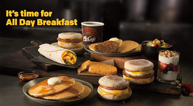 mcdonalds all day - McDonald's To Giveaway Free McMuffins MONDAY